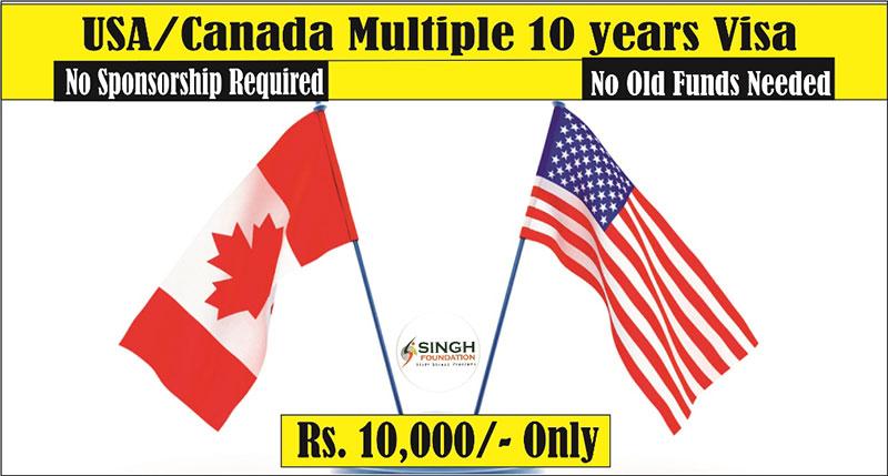 2. Get 10 years multiple visa in 10,000/- only